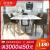 欧蓮娜食卓北欧大理石テーブルセットモダシンプ長方形の純木食テーブル創意カスタマイズレストラン家具811食卓(前渡金、後金付出荷)1.4 m