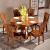 木楽烏金木円テーブル1.35ライステーブルリビングシリーズクミノ木家具モダンン中国式テーブルセット純木ディスク