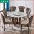 サンスクリット大理石テーブル円形のホワイトワックス木北欧純木テーブルモダシンプレル円形テーブルセットレストラン家具1.2 mテーブル