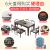 美沢木語焼石純木食テーブルと北欧モダシンプ帯電磁気炉付大理石テーブルセット1.3*0.8メートル六椅子(電磁炉付き)