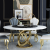 la-z-girlテーブル北欧大理石テーブル円形イタリア式軽い贅沢な家庭用モダシンプレルテーブルセット土豪金小タワーテーブル1.3 m/回転台をプレゼントします。