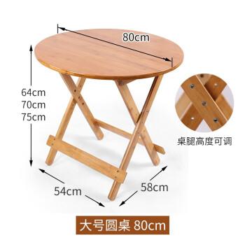テーブルを折り畳みました。テーブルを4人分テーブルにしました。ミニテーブルを簡単に折りたたみました。テーブルを開けました。家庭用の小さなテーブルと寮のテーブルを食べます。テーブルは80*80*70円テーブルです。