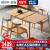 初海北欧長折りたみテーブル全纯木餐テーブルとテーブルとテーブルの组み合わせが便利です。家庭用には【原木色+木蝋油】伸縮テーブル+牛角椅子*4