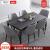 ウェスタンニの食卓北欧純木テーブルイタリア式の簡単な食事テーブルと椅子の組み合わせ家庭用の小さなテーブルを組み合わせることができます。