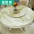 嘉斯納洋風食事テーブルセット大理石丸テーブルベルト回転盤二層純木丸テーブル食事テーブルレストラン家具1.2 m大理石丸テーブル【回転盤付き】
