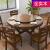 南の安全無垢な木のテーブルと椅子の組み合わせ4人と6人が8人で円形の新中国式シングルモダンン中国式家庭用食事テーブルゴムの木の円卓テーブルテーブルと胡桃色の1.3メートルのテーブル6つの椅子。