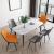 食卓の岩板テーブルとして拾われました。家庭用の長方形の食卓であるモスダイプ北欧の食事テーブルセット120*60 cmのテーブル(ローレンブラック)シングルテーブルです。