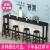 一木丘カウンターのテーブルは壁カウンターの家の仕切りの長い脚のテーブルの長方形の簡易テーブルミルクティー店の細長いテーブルと狭いテーブルの単独のベンチによって専ら撮影します(4枚)