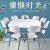 大きい塑はテーブルを折り畳みました。家庭用食堂でテーブルとテーブルを面談します。円いテーブル回転軽食店10人テーブル。円いテーブルの円いテーブルのお茶を入れたお茶を入れたお店です。テーブルとテーブルのレストランの円卓ホテルのセットは1.2メートルの白色のテーブルを折り返します。